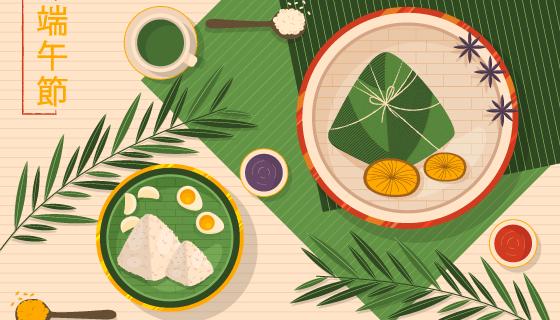 美味粽子端午节背景矢量素材(AI/EPS)