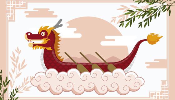 中国风端午节龙舟背景矢量素材(AI/EPS)