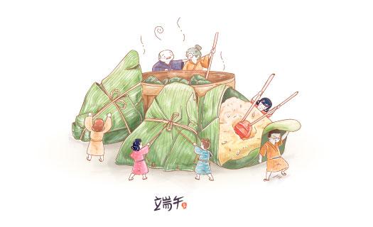 手绘风格吃粽子的人们矢量素材(AI/EPS)