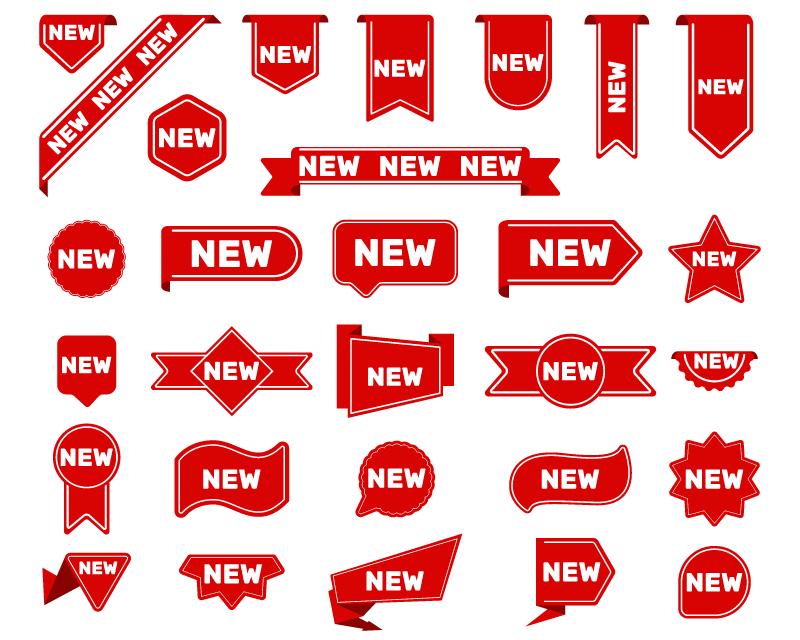 红色new标签/徽章矢量素材(AI/EPS/免扣PNG)