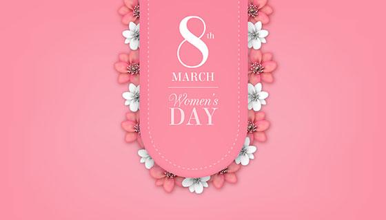 粉色和白色花朵妇女节背景矢量素材(EPS/AI/PNG)