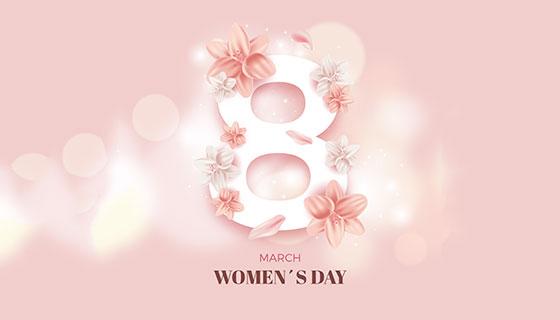 创意数字8妇女节背景矢量素材(EPS/AI/PNG)