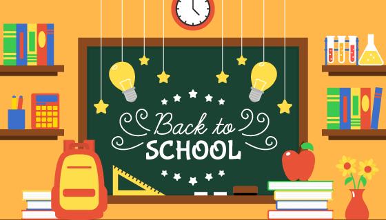 黑板等元素设计开学返校矢量素材(AI/EPS)