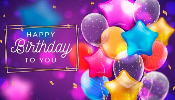 多彩逼真的气球生日快乐背景矢量素材(AI/EPS)