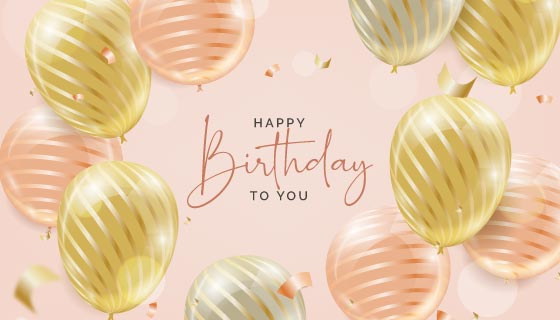 逼真的条纹气球生日快乐背景矢量素材(AI/EPS)
