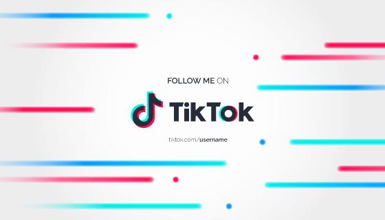 抽象的TikTok关注我背景矢量素材(EPS)