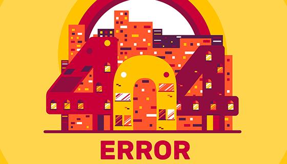 创意建筑设计404错误页面(EPS/AI)