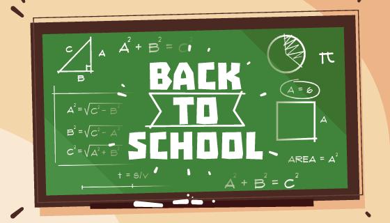 欢迎返校黑板报设计矢量素材(AI/EPS)