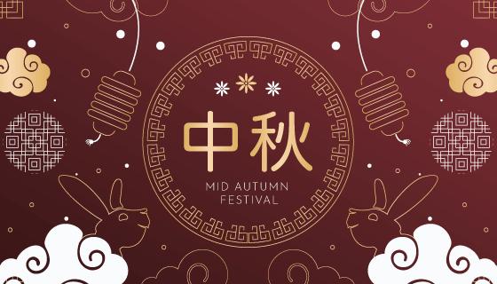 金色元素设计中秋节banner矢量素材(AI/EPS)