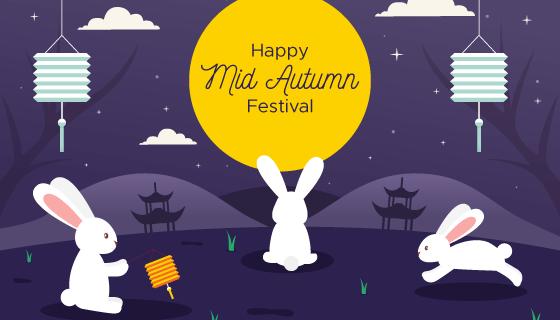欢快的兔子中秋节矢量素材(AI/EPS)