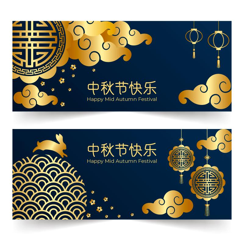 金色设计中秋节banner矢量素材(AI/EPS)