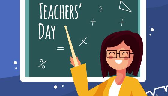 讲课的老师教师节矢量素材(AI/EPS)