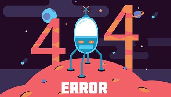 太空设计扁平404错误页面(EPS/AI)