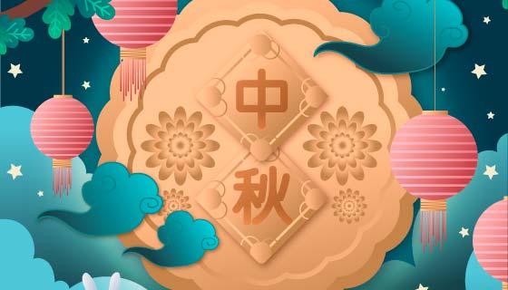金色月饼设计中秋节矢量素材(AI/EPS)