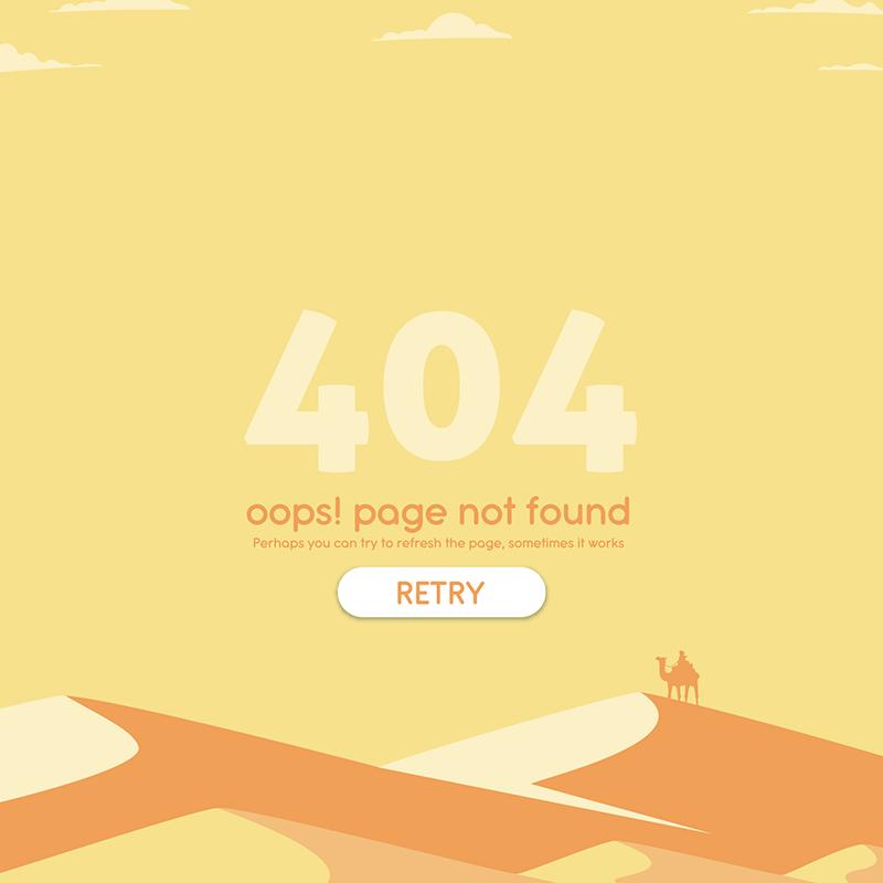 沙漠元素扁平404错误页面(EPS/AI)