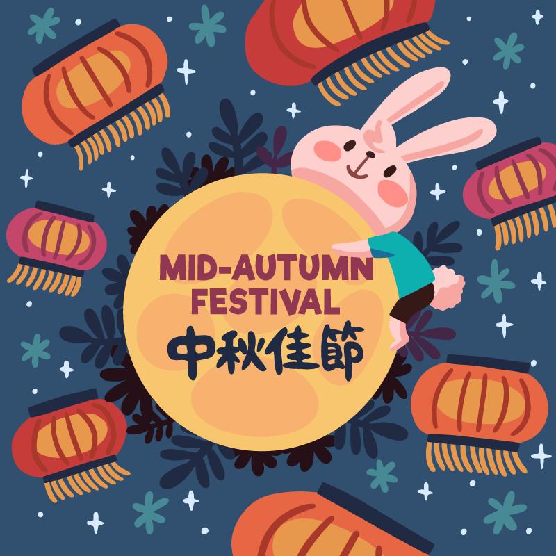 可爱的兔子月饼中秋节矢量素材(AI/EPS)
