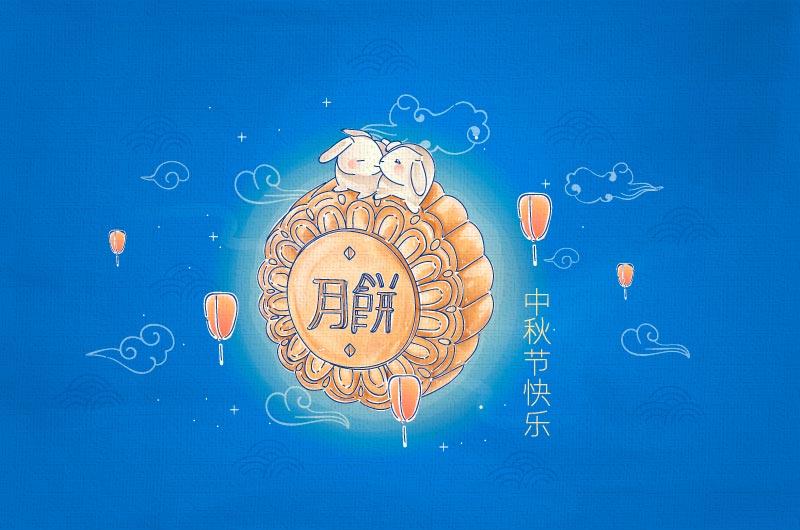 兔子月饼设计中秋节矢量素材(AI/EPS)
