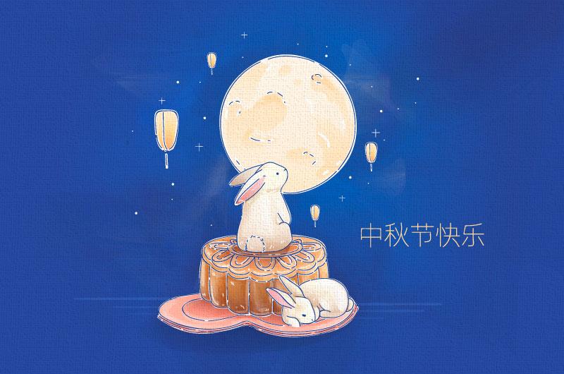 兔子月饼月亮设计中秋节矢量素材(AI/EPS)