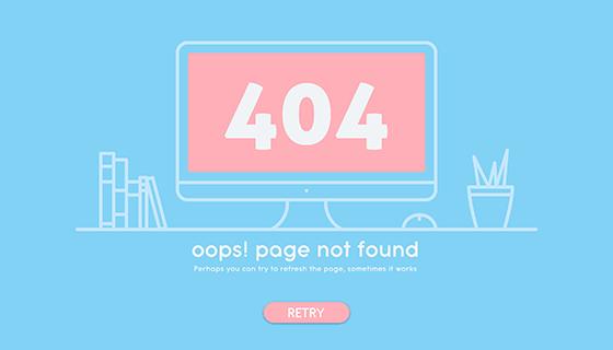 扁平风格404错误页面(EPS/AI)