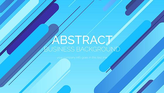 创意蓝色抽象背景矢量素材(EPS)