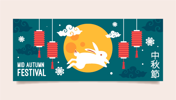 兔子灯笼设计中秋节banner矢量素材(AI/EPS)