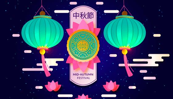 灯笼月饼设计中秋节矢量素材(AI/EPS)