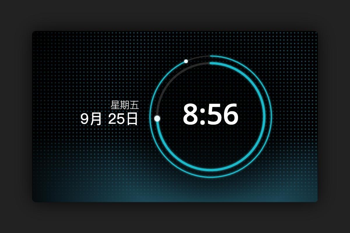 富有科技感的SVG日期和时钟