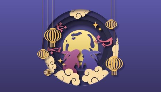 中国风剪纸设计中秋节矢量素材(AI/EPS)