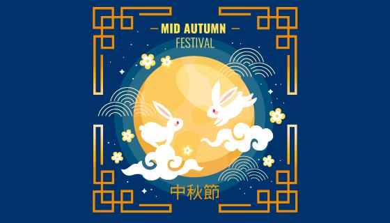 月亮上跳跃的兔子设计中秋节矢量素材(AI/EPS)