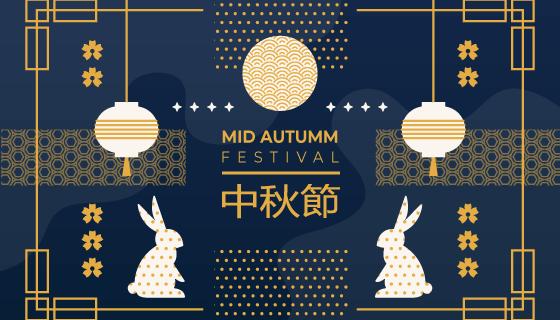 金色兔子和灯笼设计中秋节矢量素材(AI/EPS)