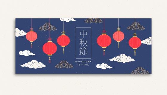 灯笼和折扇设计中秋节banner矢量素材(AI/EPS)