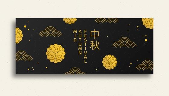 金色月饼灯笼设计中秋节banner矢量素材(AI/EPS)