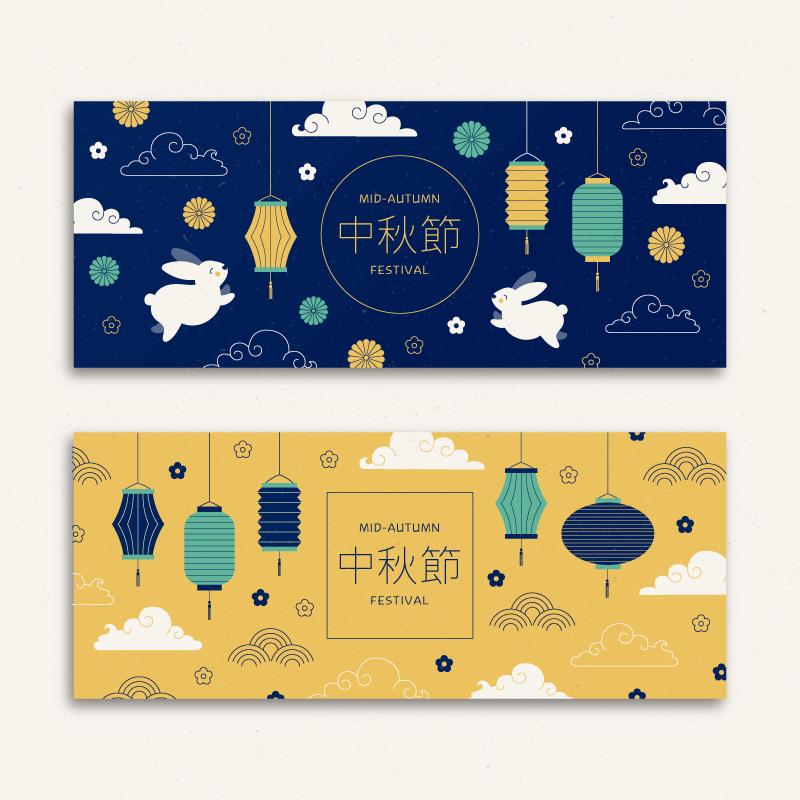灯笼兔子云朵设计中秋节banner矢量素材(AI/EPS)