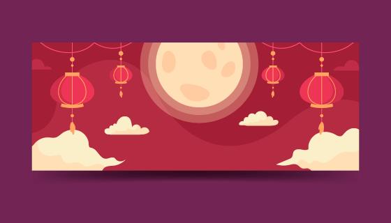 月亮灯笼设计中秋节banner矢量素材(AI/EPS)