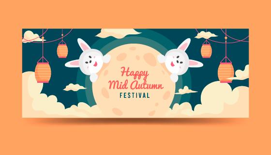 月亮灯笼兔子设计中秋节banner矢量素材(AI/EPS)