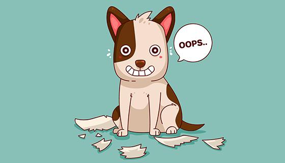 建设中404错误页面(EPS/AI)