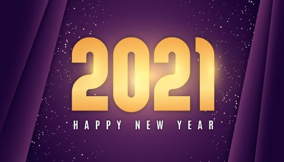 金色数字设计2021新年快乐背景矢量素材(AI/EPS)