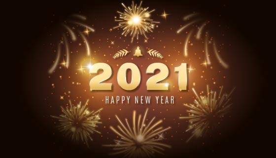 金色烟花2021新年快乐背景矢量素材(AI/EPS)