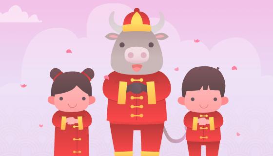 牛爷爷带着孩子拜年春节快乐矢量素材(AI/EPS)
