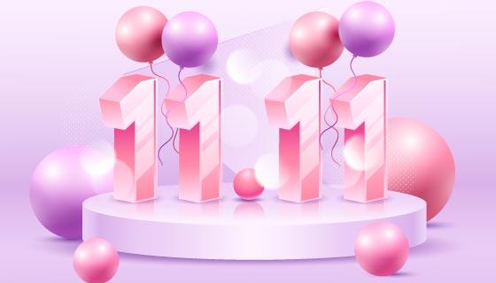 梦幻气球设计双11光棍节/狂欢节矢量素材(AI/EPS)
