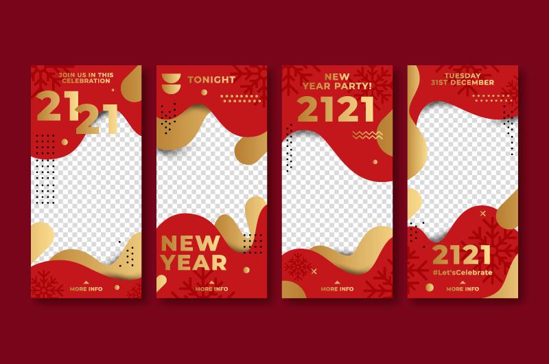 红色金色设计2021新年封面矢量素材(AI/EPS)