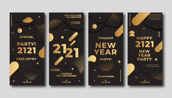 黑金色设计2021新年封面矢量素材(AI/EPS)