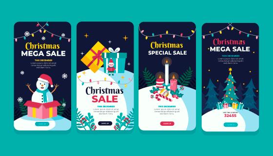 四张漂亮的圣诞封面矢量素材(AI/EPS/PNG)