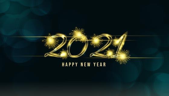 金光闪闪的2021新年快乐背景矢量素材(AI/EPS)