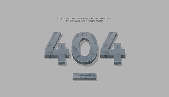 扁平风格404错误页面矢量素材(EPS/AI)
