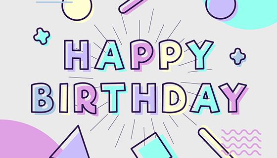 生日快乐贺卡矢量素材(EPS/AI)