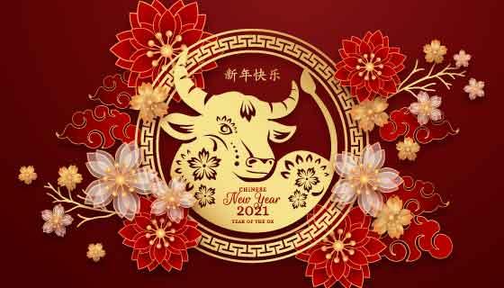 金色牛头设计2021春季快乐矢量素材(AI/EPS)