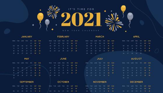 手绘气球烟花2021年日历矢量素材(AI/EPS)