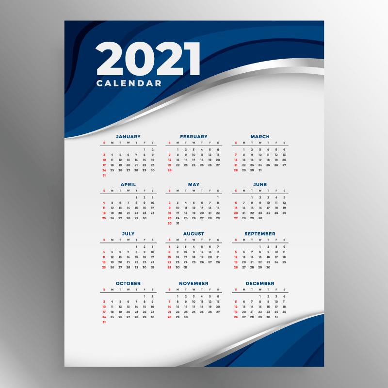 蓝色商务风格2021年日历矢量素材(EPS)