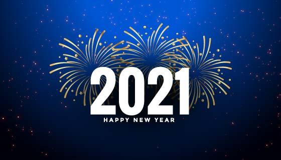蓝色的2021新年快乐背景矢量素材(EPS)